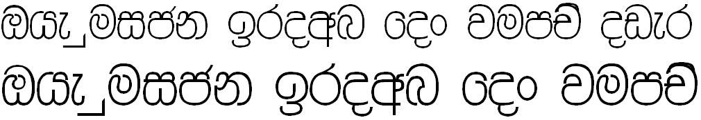 FS Sawana Sinhala Font