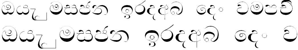 GS Nelum Sinhala Font