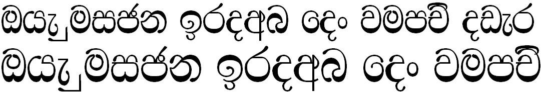 GS Ridhma Sinhala Font
