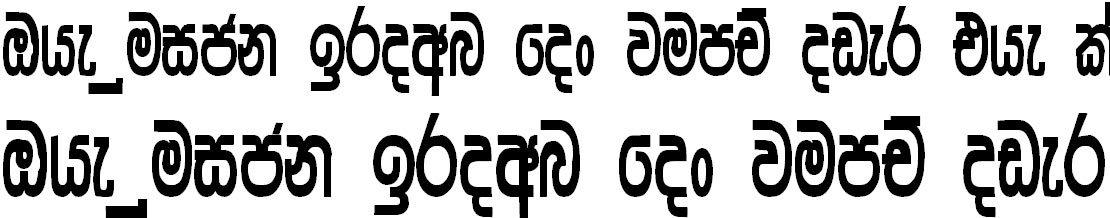 GS Sandareka Sinhala Font