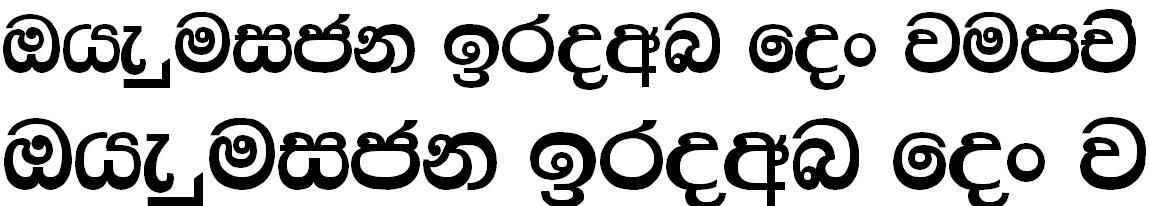GS Sumudu Sinhala Font
