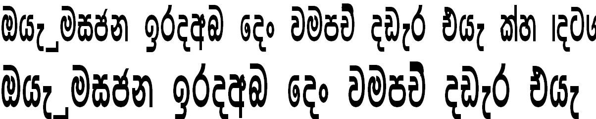 AMS Kalana Sinhala Font