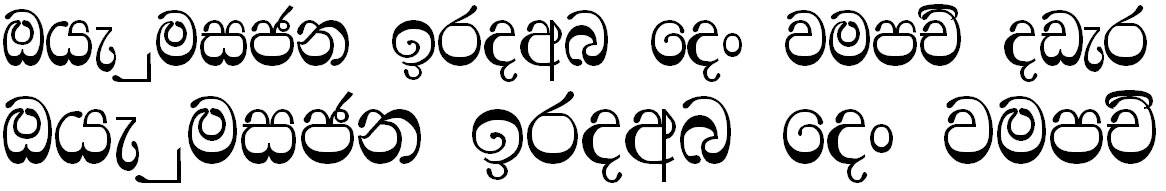 AMS Kavithi Sinhala Font