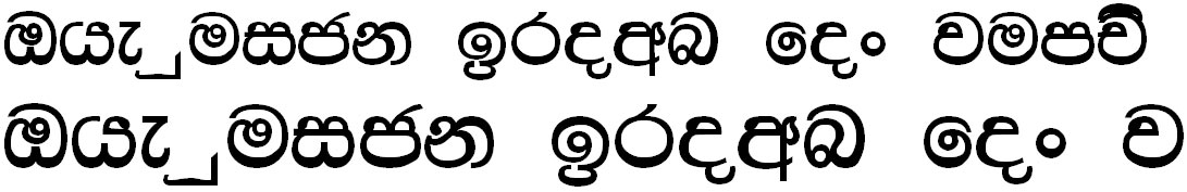 Info Dinesh Sinhala Font