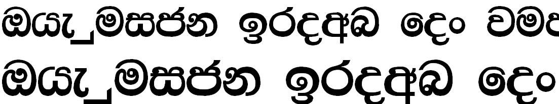 IW Dammee Sinhala Font