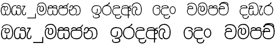 IW Indu Normal Sinhala Font