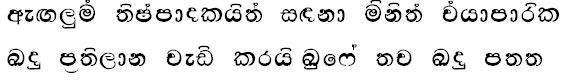 Noto Sans Sinhala Sinhala Font