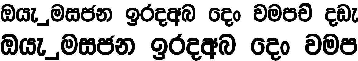 IW Wewalage Sinhala Font