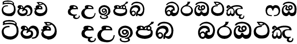 Kandy Supplement Sinhala Font