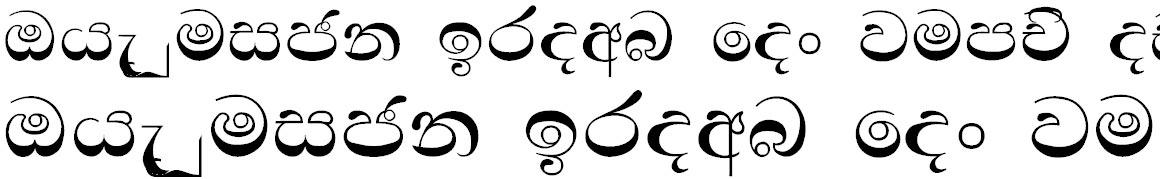 Kapila Sinhala Font