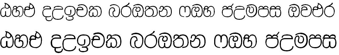 Kaputa Dot Com Normal Sinhala Font