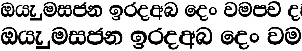 Kelani Plain Sinhala Font