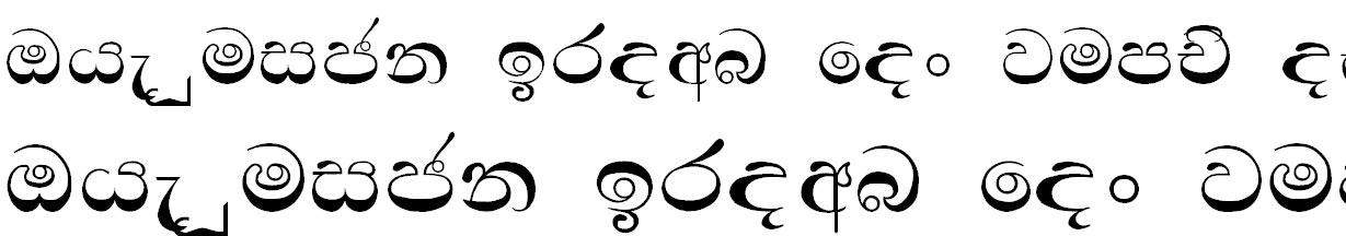 Kusum Sinhala Font