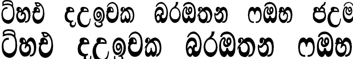 Lakanatha Sinhala Font