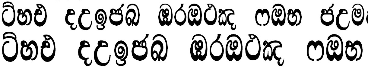 Lankanatha Suppliment Sinhala Font