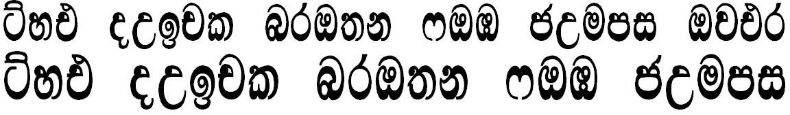 Lankapura Sinhala Font