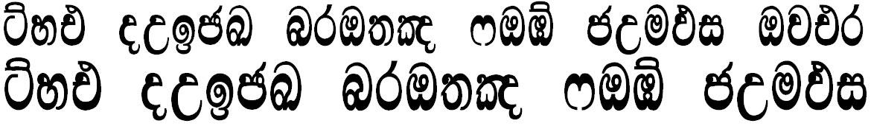 LankapuraSupplement Sinhala Font