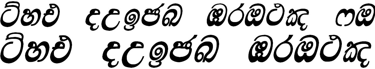 Lankatilaka Suppliment Sinhala Font