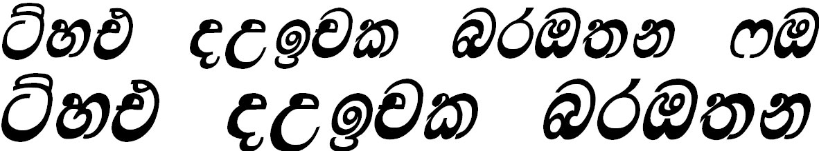 Lankatilaka Sinhala Font