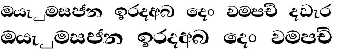 Lavanya Regular Sinhala Font