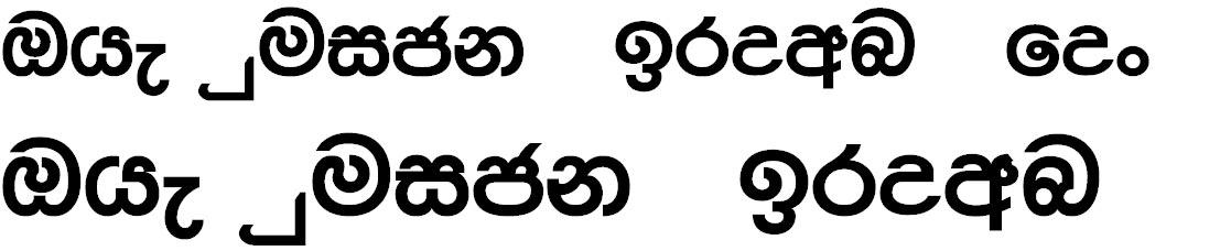 Leroshons 2nd 97 Sinhala Font