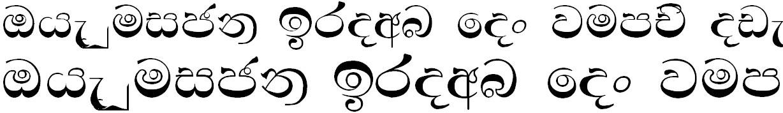 M.C.Bs 2nd Font Sinhala Font