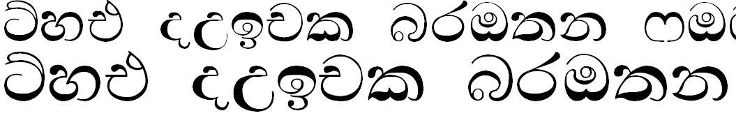 Mahanuwara Sinhala Font