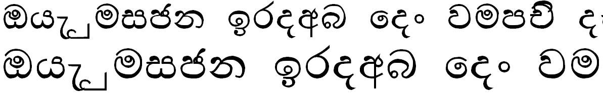 Manel New Bangla Font