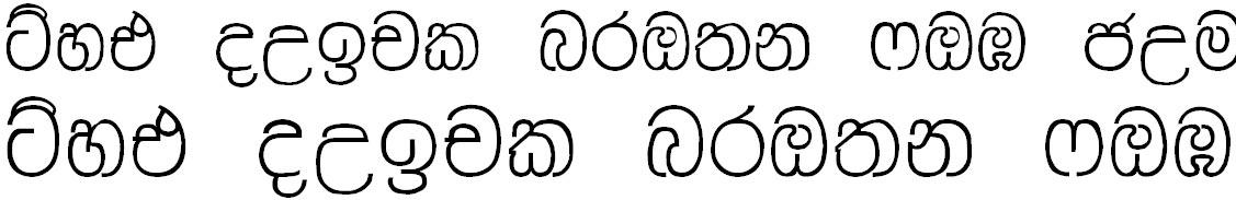 Matara Normal Sinhala Font