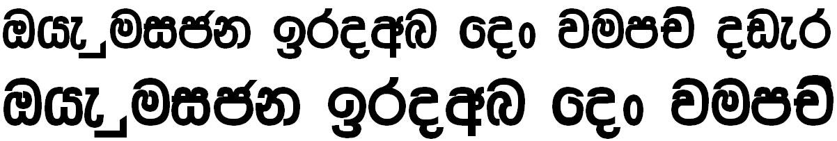 Mypc Aradhana Sinhala Sinhala Font
