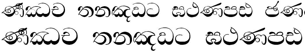 Mi Damidu 2000 Sinhala Font