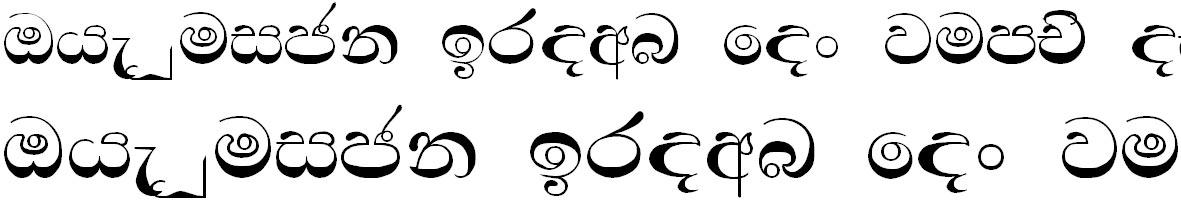 Mi Damindu 96 Sinhala Font