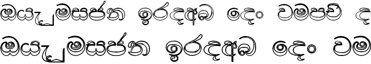 Mi Damindu Hollow 96 Bangla Font