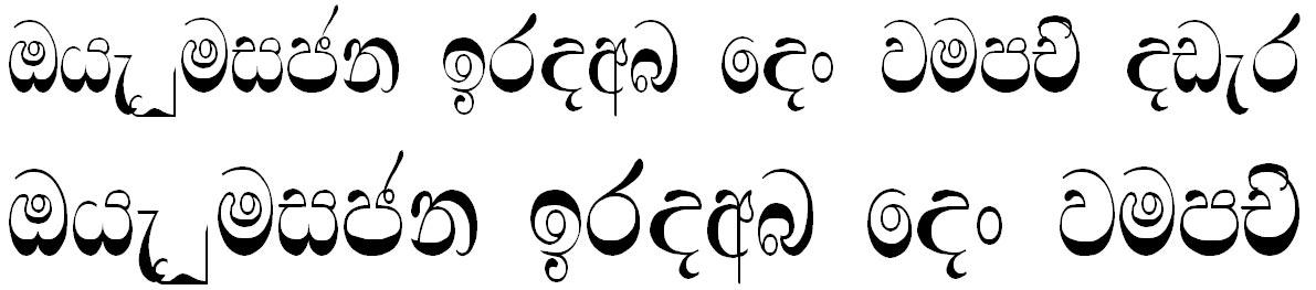 Mi Damindu Tall Sinhala Font