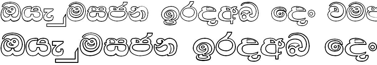 Mi Dasun Hollow 96 Sinhala Font