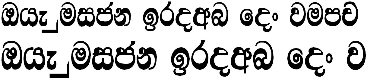 Mi Dasun Tall Sinhala Font