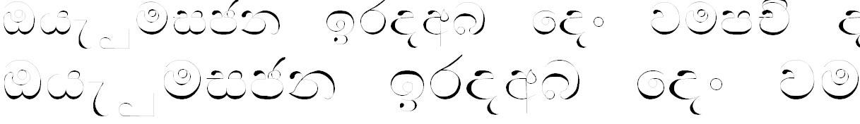 Mi Dasuni 96 Sinhala Font