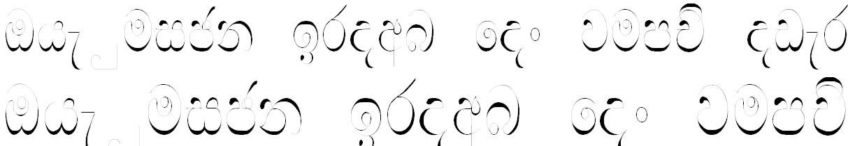 Mi Dasuni Tall Sinhala Font