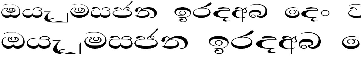 Mi Dumndu Wide Sinhala Font