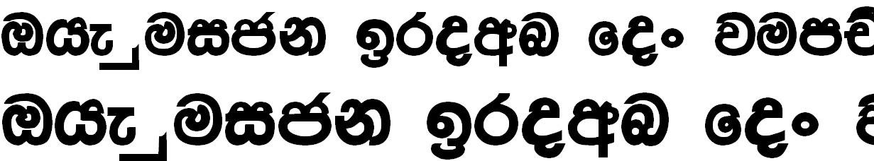 Mi Harsha 96 Sinhala Font