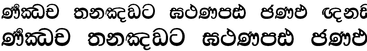 Mi Nelum 2000 Normal Sinhala Font