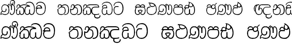 Mi Nilu 2000 Sinhala Font
