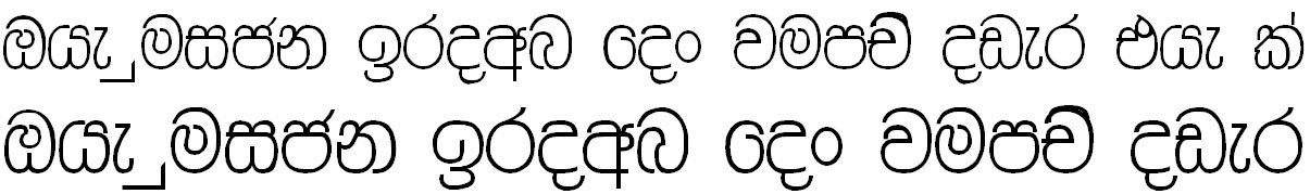 Mi Nilu Sinhala Font