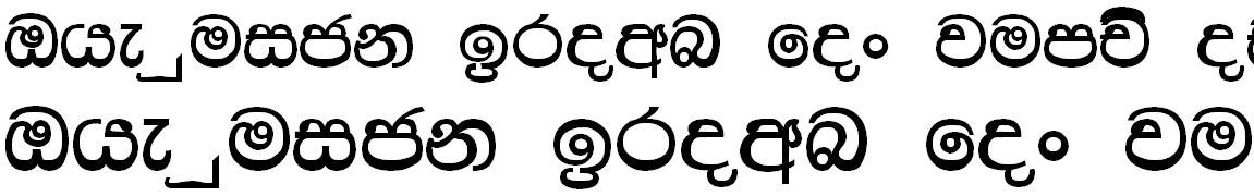 Mi Pathum Sinhala Font