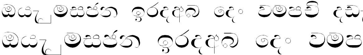 Microsinhala Plain Sinhala Font