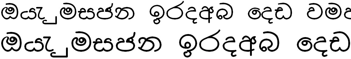 Mihiri Sinhala Font