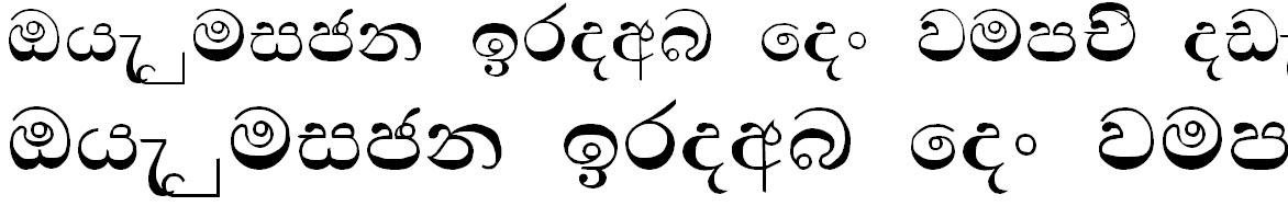 Nelum PC Sinhala Font