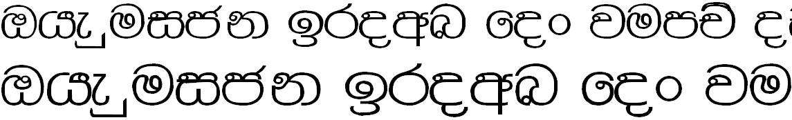 NID Ahasa Chapa Sinhala Font