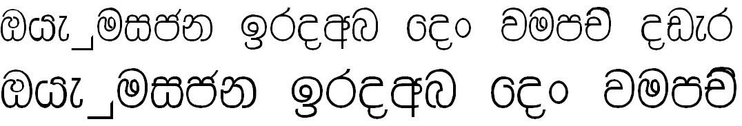 Niluka Look Sinhala Font