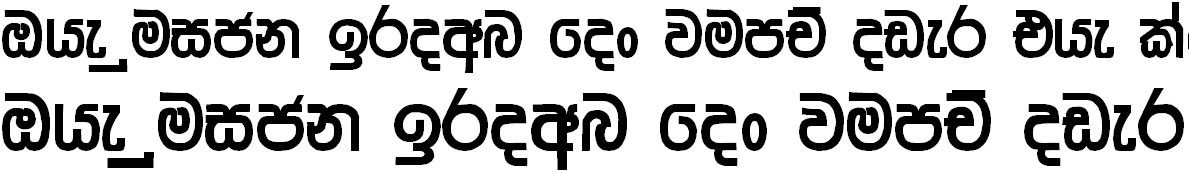 CPS 5 Sinhala Font